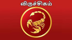 2020 ஆங்கிலப் புத்தாண்டு ராசி பலன்கள்: விருச்சிக ராசிக்காரர்களுக்கு  பொற்காலம் பிறக்கப் போகிறது | 2020 New year Rasi Palangal Viruchigam Rasi  palangal parikarangal - Tamil ...